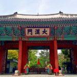 世界の左官を学ぶ【韓国編】韓流から見える日本の左官の可能性